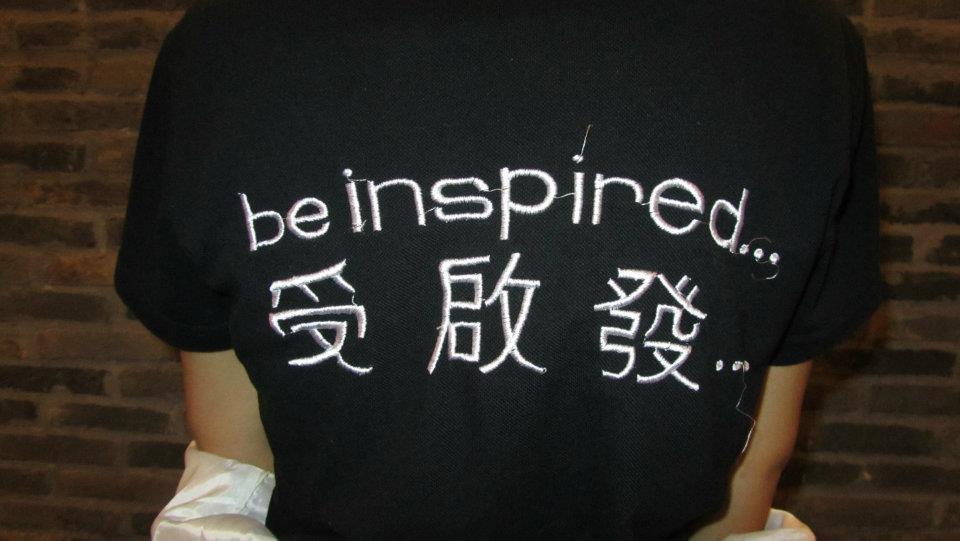 beinspired